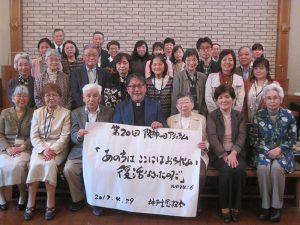 祈りの友が また増えました!阪神でのアシュラム、11月には一泊で。ご参加お待ちしています。